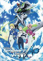 Eureka Seven Ao download