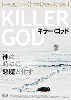 Killer God download