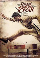 Paan Singh Tomar download