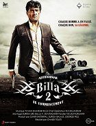 Billa 2 download