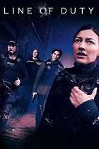 Line of Duty download