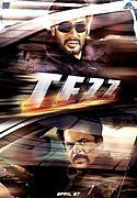 Tezz download