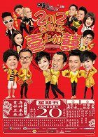Wo Ai Xiang Gang: Xi Shang Jia Xi download