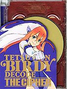 Tetsuwan Birdy Decode The Cipher