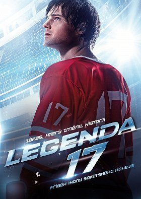 Legenda 17 download