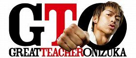 GTO: the Great Teacher Onizuka