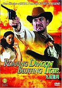 Roaring Dragon Bluffing Tiger