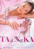 Tannka download