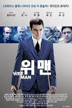 The Wee Man download