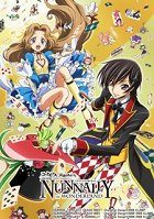 Code Geass: Hangjaku no Lelouch - Nunnally in Wonderland