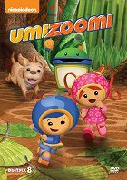 Umizoomi download