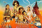 Always san-chōme no yūhi 64