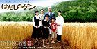 Hadashi no Gen download