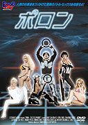 Pron: The XXX Parody download