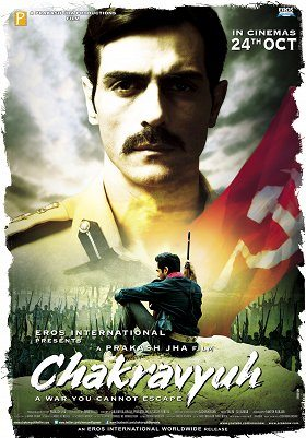 Chakravyuh download