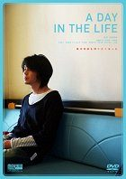 A Day in the Life download