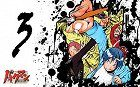 Bakuman. 3 download