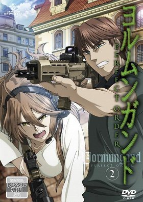 Jormungand: Perfect Order download