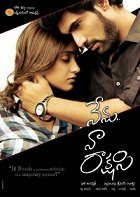 Nenu Naa Rakshasi download