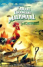 Kamaal Dhamaal Malamaal download