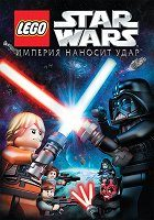 Star Wars: Impérium útočí download