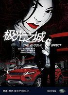 The Evoque Effect download