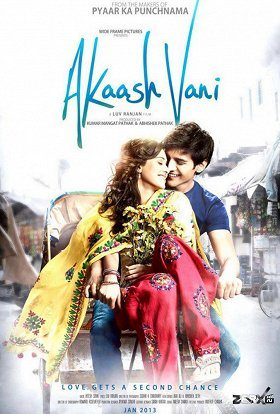 Akaash Vani download