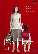 Mother download