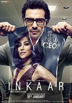 Inkaar download