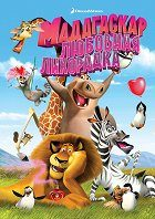 Madly Madagascar download