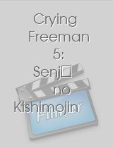Crying Freeman 5: Senjō no Kishimojin