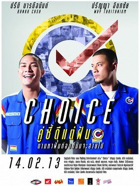 Choice Khoo See Dee Tae Fun download