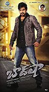 Baadshah download