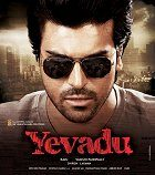 Yevadu download