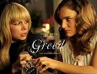 GREED a New Fragrance by Francesco Vezzoli