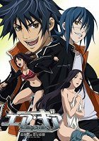 Air Gear: Kuro no hane to nemuri no mori - Break on the Sky