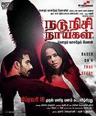Nadunisi Naaygal download