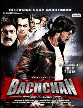 Bachchan download