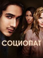 Twisted download