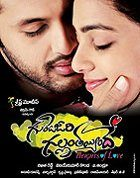 Gunde Jaari Gallanthayyinde download