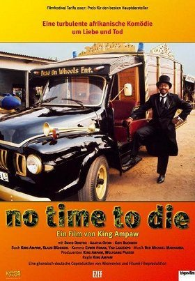 No Time to Die download