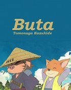 Buta download