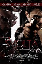 Svolta download