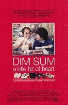 Dim Sum A Little Bit of Heart