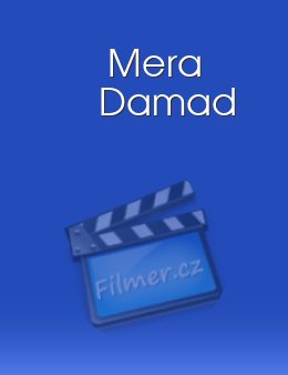 Mera Damad download