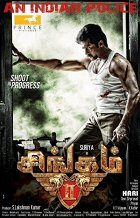 Singam 2 download
