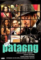 Utt Pataang download