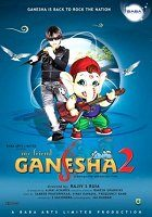 My Friend Ganesha 2 download