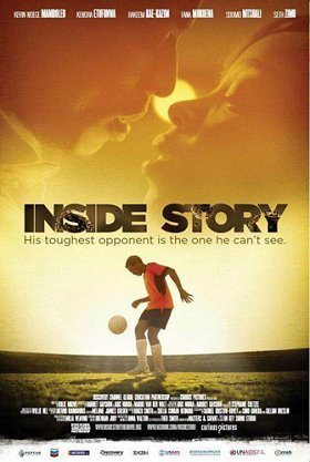 Inside Story download