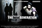 The Feral Generation